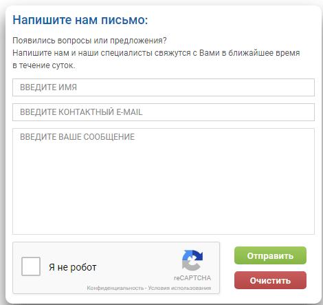 1хбет онлайн помощь