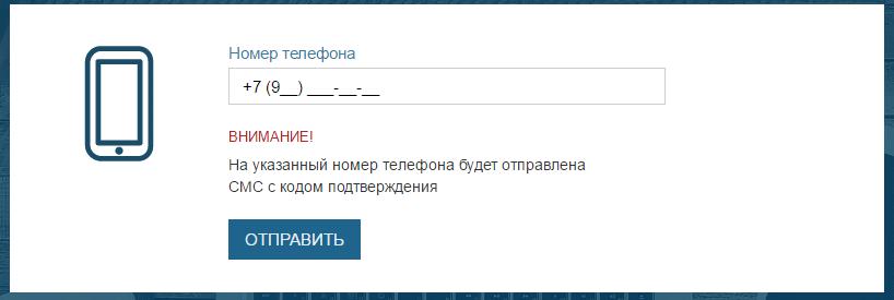 фонбет официальная регистрация
