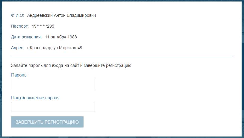 бк фонбет регистрация