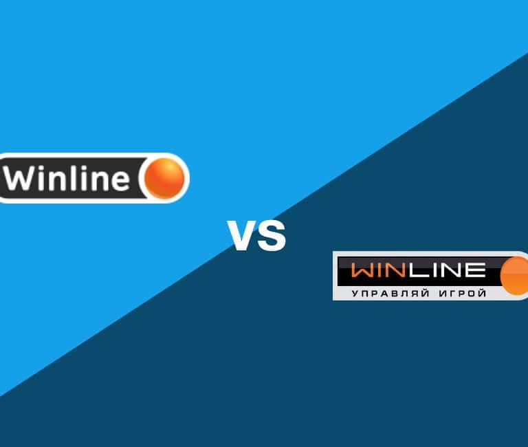 Разница между Винлайн и Winline