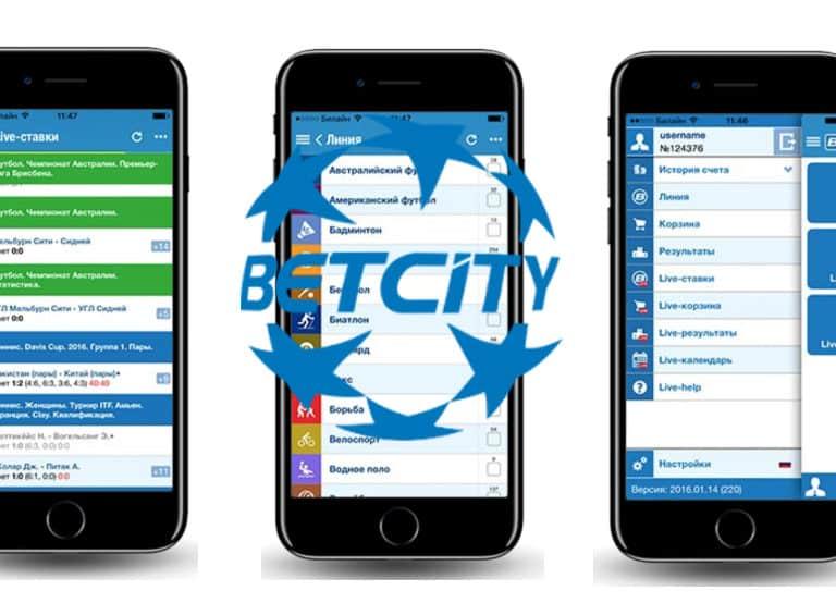 обзор мобильного приложения betcity