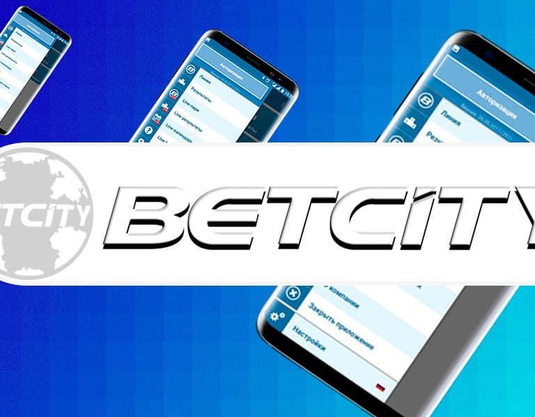Бетсити мобильное приложение