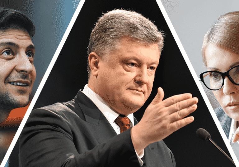 Фаворите в борьбе за пост президента Украины