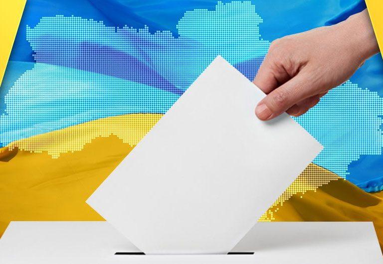 Ставки на 2-й тур выборов Украины