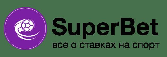 Логотип сайта Superbet.ru