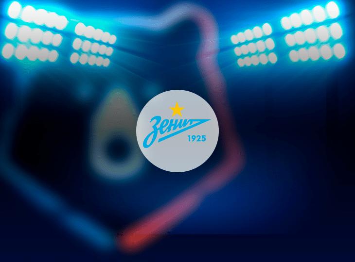 Зенит - фаворит РПЛ сезона 2019/20