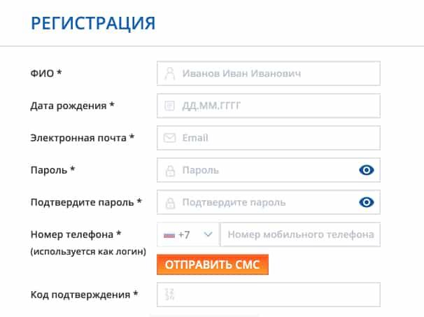 Форма регистрации в БК Mostbet
