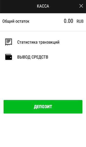 Депозит в БК Bwin.ru