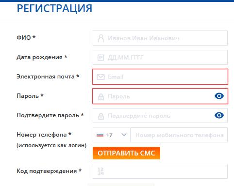 Регистрация в БК Мостбет