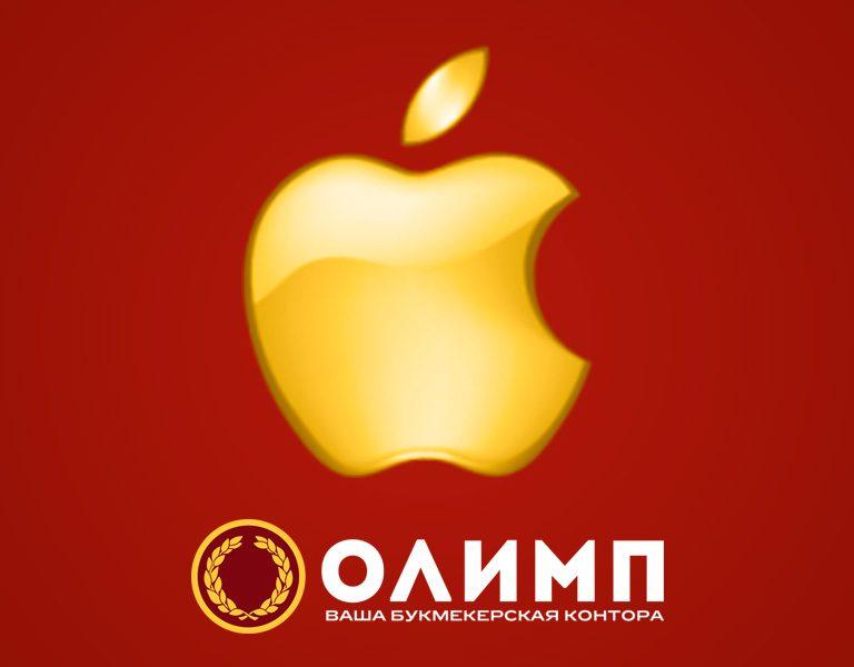 Приложение iOS БК Олимп