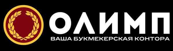 лого легальной бк Олимп