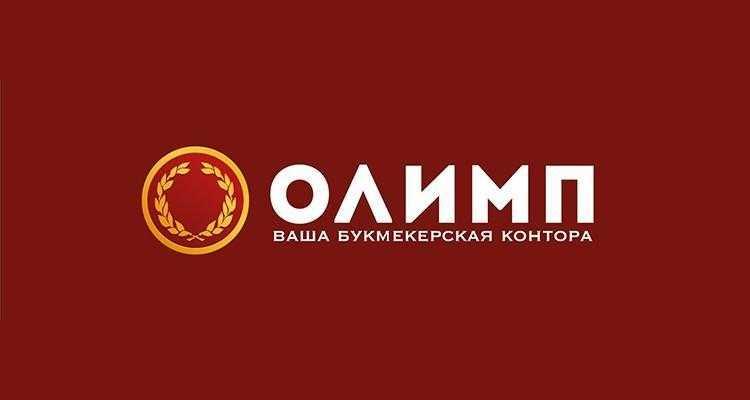 штрафы к БК Олимп из-за нарушения правил рекламы