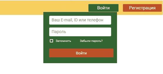 Вход в личный аккаунт бк мелбет.