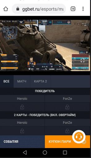 Функционал мобильной версии БК GGBet