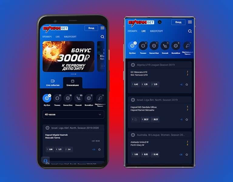 Обзор мобильной версии БК ВулканБет.