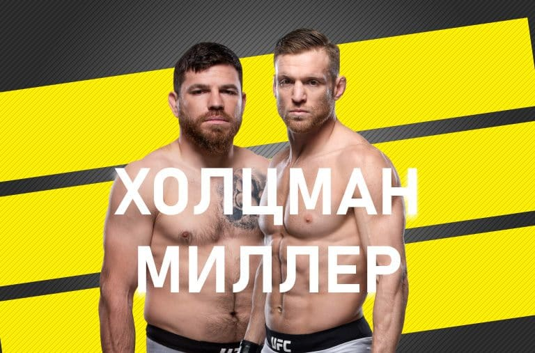 Прогноз на бой UFC 167: Скотт Холцман - Джим Миллер