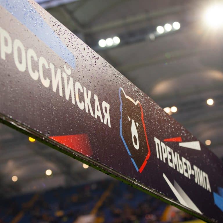 Все ставки на вторую часть чемпионата России по футболу.