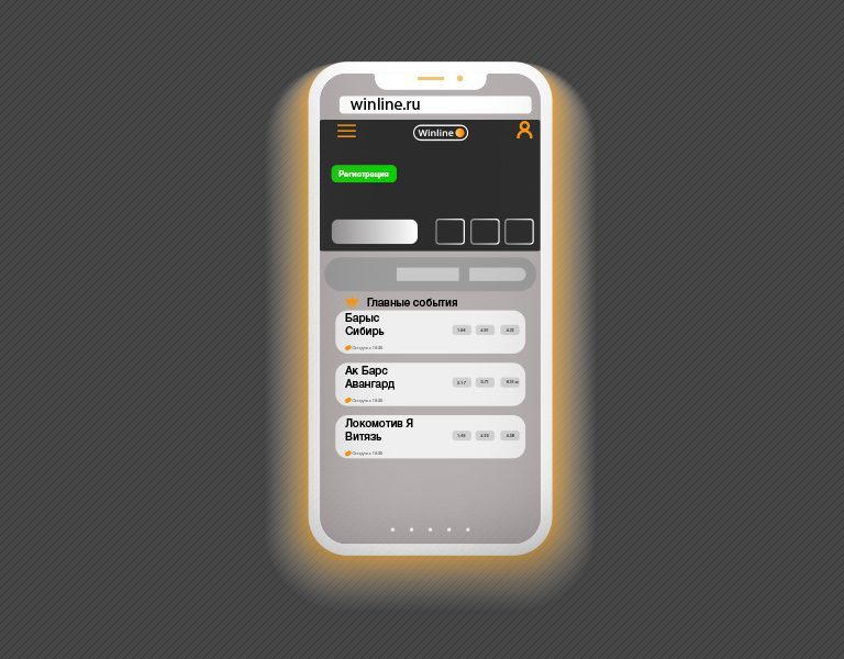 Обзор мобильной версии бк винлайн.